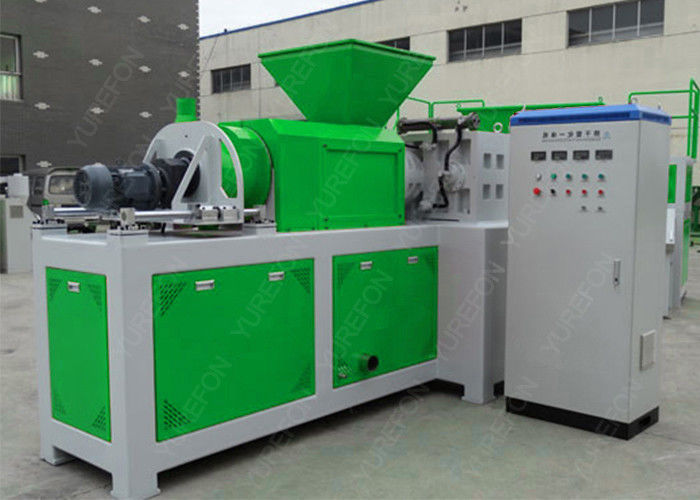CE Certification Plastic Film Agglomerator For Dewatering Drying Washed PP Woven Bags